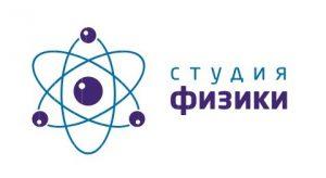 studiya-fiziki_1