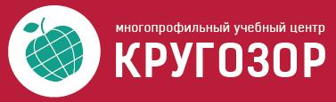 КРУГОЗОР